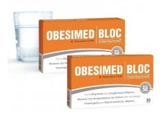2x Obesimed Bloc, (1+1) Δώρο, σχεδιασμένο για να δεσμεύει το διατροφικό λίπος, Αποτρέπει τη δημιουργία πρόσθετου πάχους, Βοηθάει στην απώλεια βάρους και πόντων από το σώμα, Ενδείκνυται και για όσους δεν ασκούνται τακτικά, 2x 30 caps