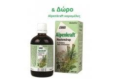 Power Health Salus Alpenkraft Syrup, 100% Φυσικό Σιρόπι, ανακουφίζει από τα συμπτώματα του κρυολογήματος, του βήχα & του ερεθισμένου λαιμού 100ml, + ΔΩΡΟ Alpenkraft Candies,Καραμέλες για το λαιμό με επιλεγμένα φυτά & αιθέρια
