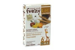 FREZYLAC Bio Cereal with Milk and Fruits (Apple-Banana-Orange), 200 gr