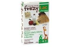 FREZYLAC Bio Cereal Βρώμης Ολικής Άλεσης με Γάλα, Μήλο & Βανίλια, 200 gr