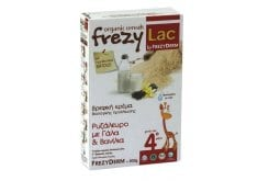FREZYLAC Bio Cereal ΡΥΖΑΛΕΥΡΟ με Γάλα & Βανίλια, 200 gr