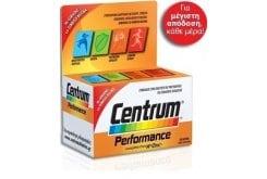 CENTRUM Performance, 30 δισκία χωρίς γλουτένη