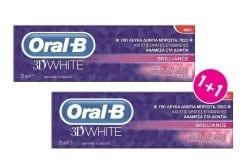 """Εικόνα του """"OralB 3D White Brillance Λευκαντική Οδοντόκρεμα (1+1 ΔΩΡΟ), 2 x 75ml """""""