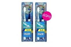 """Εικόνα του """"2 x OralB Complete Clean 5 Way 40 Medium (2+2 ΔΩΡΟ) Οδοντόβουρτσα, 4 τεμάχια"""""""