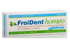 Froika FROIDENT Homeo Toothpaste Δυόσμος , 75ml