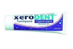 Froika XERODENT Toothpaste, 75ml
