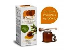 ΠΑΝΣΥΦΑ RealCare Αποχρεμπτικό Σιρόπι για τον παραγωγικό βήχα, με φύτρες ερυθρελάτης, Μέλι & Bιταμίνη C, 140ml