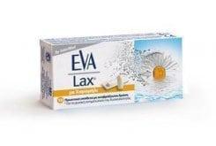 Intermed Eva Lax, 10 τμχ