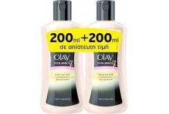 """Εικόνα του """"2 x Olay Total Effects 7 Αντιγηραντική Λοσιόν Καθαρισμού Προσώπου - ΠΡΟΣΦΟΡΑ ( 1+1 ), 2 x 200ml """""""
