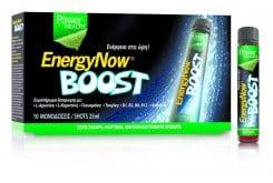 """Εικόνα του """"Power Health Energy Now Boost, 10 x 25ml """""""