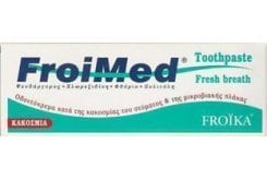 Froika Froimed Toothpaste, 75ml