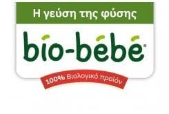 """Εικόνα του """"Bio - Bebe"""""""
