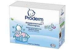 """Εικόνα του """"Proderm Απορρυπαντικό Πλυντηρίου σε Σκόνη ειδικά μελετημένο για το Πλύσιμο των Βρεφικών Ρούχων, 1,68kg (23 μεζούρες)"""""""