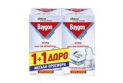 Baygon Liquid Υγρό 2 Ανταλλακτικά 90 Νύχτες ΠΡΟΣΦΟΡΑ 1+1 ΔΩΡΟ, 2 x 27 ml