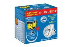 """Εικόνα του """"Raid Night & Day Σετ με Αντικουνουπική Συσκευή & 1 Ανταλλακτικο + ΔΩΡΟ 1 Συσκευή επιπλέον """""""