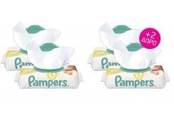 4 x Pampers New Baby Sensitive (2+2 ΔΩΡΟ) Μωρομάντηλα, 4 x 50 τεμάχια
