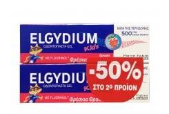 2 x Elgydium Kids Fresh Strawberry 500PPM PROMO -50% ΣΤΟ 2ο ΠΡΟΪΟΝ Παιδική Οδοντόκρεμα Φρέσκια Φράουλα, από 2 έως 6 ετών, 2 x 50ml