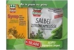 Kaiser Syrup με Μέλι, Μάραθο & Θυμάρι, 200ml & ΔΩΡΟ Kaiser - Salbei, Καραμέλες για τον ερεθισμένο λαιμό & τον βήχα με Φασκόμηλο & Μελισσσόχορτο, 75 gr