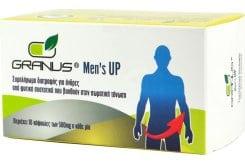 """Εικόνα του """"Granus Men's Up Συμπλήρωμα για την Ενίσχυση των Ανδρικών Σεξουαλικών Επιδόσεων με Αποτελεσματικότητα εως 48 ώρες, 10caps"""""""