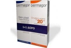 Inpa Dermagor Skin Plast Αντιρυτιδική Κρέμα Προσώπου με Υαλουρονικό Οξύ, 40ml & ΔΩΡΟ Dermagor Emulsion Solaire SPF20 Αντηλιακό Γαλάκτωμα για το Πρόσωπο, για Όλη την Οικογένεια, 40ml