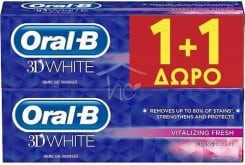 Oral-B 3D White Vitalizing Fresh Οδοντόκρεμα 1+1 ΔΩΡΟ, 75ml