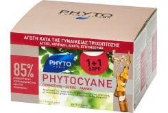 Phyto Phytocyane 1+1 ΔΩΡΟ Traitement Αμπούλες για την Γυναικεία Τριχόπτωση, 12 amp x 7,5 ml