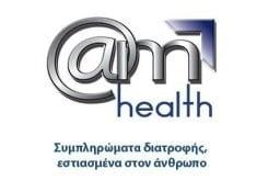 """Εικόνα του """"AM Health"""""""