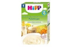 Hipp Rice Flour for Infants Allergic to Cow's Milk, 350gr
