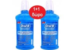 OralB Multi Protection Mouthwash (1+1 ΔΩΡΟ), 2 x 500ml