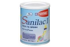 Γιώτης Sanilac 1 400g, Sanilac 1 resembles the composition of breast milk.