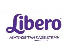 """Εικόνα του """"Libero"""""""