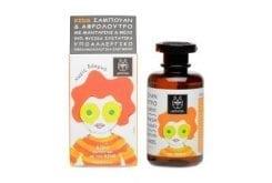 APIVITA Kids Hair & Body Wash with Honey & Tangerine, 250ml
