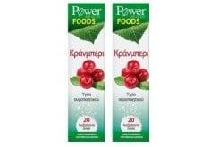 2x Power Health Foods Cranberry, 2x 20 αναβραζοντα δισκία