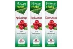 """Εικόνα του """"3x Power Health Foods Cranberry, 3x 20 αναβραζοντα δισκία """""""