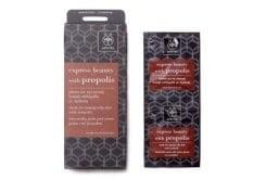 APIVITA Μάσκα Περιποίησης Express Beauty για Καθαρισμό Προσώπου με Πρόπολη, 2 τεμάχια των 8ml
