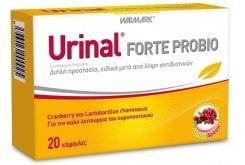 Vivapharm Urinal Forte Probio Συμπλήρωμα Διατροφής με Cranberry για την Καλή Υγεία του Ουροποιητικού, 20 caps