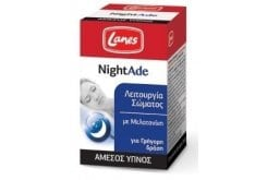 Lanes NightAde, 90 lozenges
