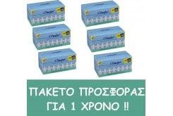 6 x CLINOFAR ΠΑΚΕΤΟ ΠΡΟΣΦΟΡΑΣ ΓΙΑ ΕΝΑ ΧΡΟΝΟ Αμπούλες, μίας χρήσεως, με αποστειρωμένο φυσιολογικό ορό για την καθημερινή υγιεινή της μύτης των βρεφών, 6 x 60 amps (40 + 20 ΔΩΡΟ) των 5ml