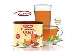 """Εικόνα του """"Deligios Πράσινο Τσάι με Goji Berry, 230 gr """""""