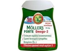 """Εικόνα του """"Nature's Plus Moller's Forte Μουρουνέλαιο Μίγμα Ιχθυελαίου & Μουρουνέλαιου Πλούσιο σε Ω3 Λιπαρά Οξέα, 60 caps """""""