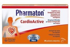 """Εικόνα του """"Boehringer Ingelheim Pharmaton CardioActive Συμπλήρωμα Διατροφής για την Καλή Καρδιαγγειακή Υγεία, 30caps """""""