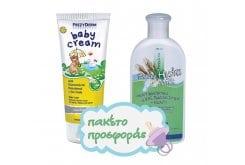 """Εικόνα του """"Frezyderm Baby ΠΑΚΕΤΟ με Baby Cream Απαλή, Προστατευτική & Αδιάβροχη Κρέμα για την Αλλαγή της Πάνας, 175ml & Μαζί Baby Hydra Milk Ενυδατικό Γαλάκτωμα Σώματος, 200ml """""""