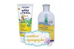 """Εικόνα του """"Frezyderm Baby ΠΑΚΕΤΟ με Baby Cream Απαλή, Προστατευτική & Αδιάβροχη Κρέμα για την Αλλαγή της Πάνας, 175ml & Μαζί Baby Chamomile Bath Λεπτόρρευστο Διάλυμα για τον Καθαρισμό του Ερεθισμένου & Ευαίσθητου Δέρματος, 200ml """""""