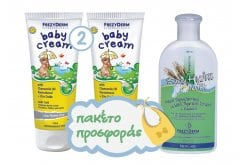 Frezyderm Baby PACKAGE με 2 x Baby Cream, 2 x 175ml & Baby Hydra Milk, 200ml