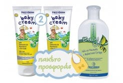 Frezyderm Baby ΠΑΚΕΤΟ με 2 x Baby Cream Απαλή, Προστατευτική & Αδιάβροχη Κρέμα για την Αλλαγή της Πάνας, 2 x 175ml & Μαζί Baby Oil Ελαφρά Αρωματισμένο Μαλακτικό Λάδι Σώματος, 200ml