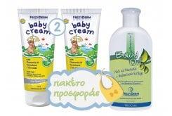"""Εικόνα του """"Frezyderm Baby ΠΑΚΕΤΟ με 2 x Baby Cream Απαλή, Προστατευτική & Αδιάβροχη Κρέμα για την Αλλαγή της Πάνας, 2 x 175ml & Μαζί Baby Oil Ελαφρά Αρωματισμένο Μαλακτικό Λάδι Σώματος, 200ml """""""