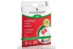 Pharmasept Pain Patch Αναλγητικά Επιθέματα μιας Χρήσης με Εκχυλίσματα Βοτάνων, 5 τεμάχια