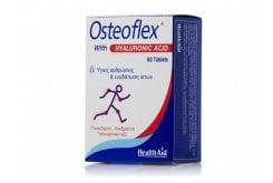 """Εικόνα του """"Health Aid Osteoflex with Hyaluronic Acid Ισχυρή Φόρμουλα για Υγιής Αρθρώσεις & Ενυδάτωση των Ιστών, 60 tabs """""""