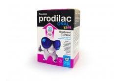 Frezyderm Prodilac Oral Kids, 30 chew. tabs