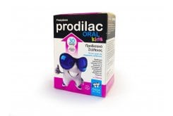 """Εικόνα του """"Frezyderm Prodilac Oral Kids Συμπλήρωμα Προβιοτικών για Παιδιά 3+ ετών, 30 chew. tabs """""""